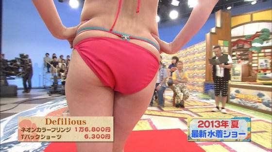 【お尻キャプ画像】テレビに映った水着美女達のハミ尻がエロくてたまらない件ww 17