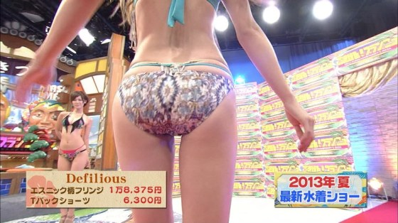 【お尻キャプ画像】テレビに映った水着美女達のハミ尻がエロくてたまらない件ww 21