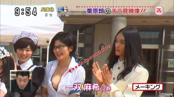 【胸ちらキャプ画像】前屈みになった瞬間に見えるタレント達の乳房が柔らかそうでたまりませんw 02