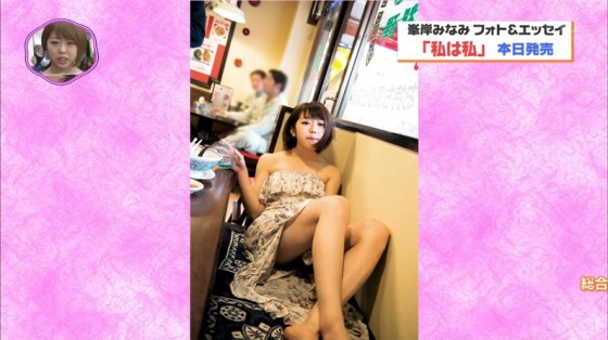 【太ももキャプ画像】美脚自慢の綺麗な脚のタレント達がパンチラ寸前まで太もも露しまくりww 09
