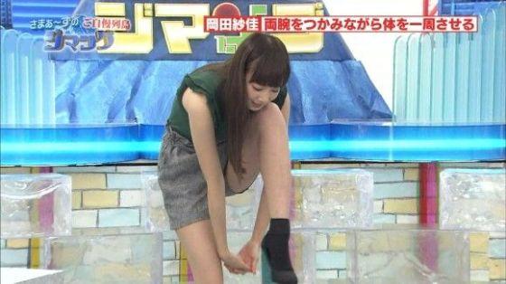 【太ももキャプ画像】美脚自慢の綺麗な脚のタレント達がパンチラ寸前まで太もも露しまくりww 10