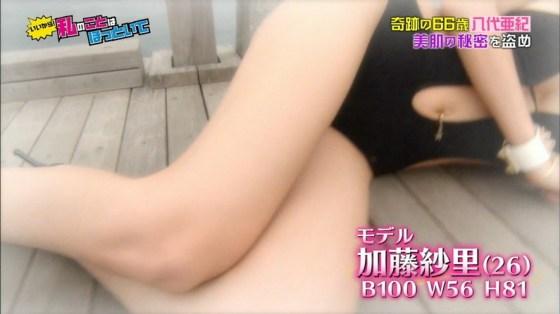 【太ももキャプ画像】美脚自慢の綺麗な脚のタレント達がパンチラ寸前まで太もも露しまくりww 11