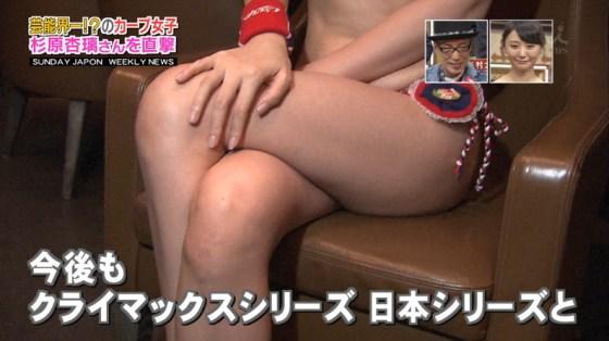 【太ももキャプ画像】美脚自慢の綺麗な脚のタレント達がパンチラ寸前まで太もも露しまくりww 18