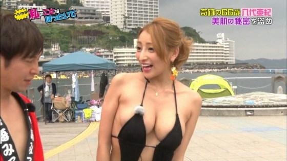 【水着キャプ画像】夏は美女のオッパイアピール期間wエロいオッパイ思う存分テレビでアピールww 04