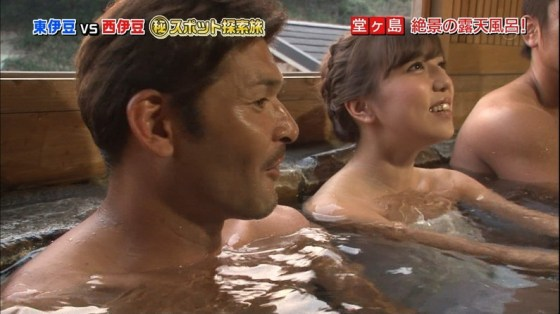 【温泉キャプ画像】タレントの入浴シーンが見れる貴重な温泉レポ!エロい裸体画安易に想像できちゃうw 03