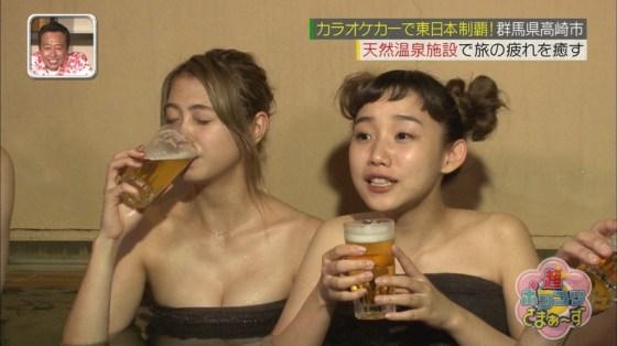 【温泉キャプ画像】タレントの入浴シーンが見れる貴重な温泉レポ!エロい裸体画安易に想像できちゃうw 15