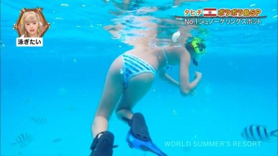 【お尻キャプ画像】テレビ見てたら水着美女のお尻が水着からハミ尻しまくってたww 23