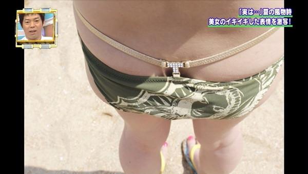 【放送事故画像】テレビに映された素人がエロかった! 14