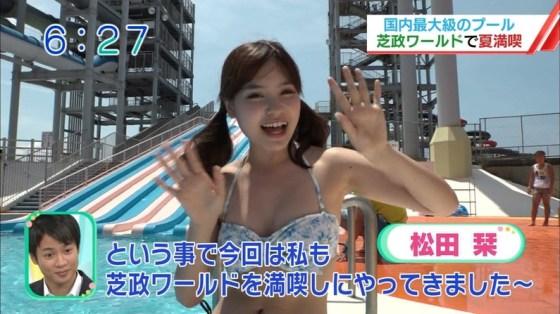 【水着キャプ画像】テレビでたわわなオッパイが水着からこぼれそうになってる巨乳娘達www 08