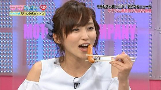 【擬似フェラキャプ画像】タレント達が食レポと言う名の擬似フェラさせられてエロ顔満載ww 22