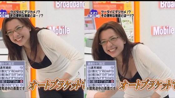 【胸ちらキャプ画像】数字取れるなら素人のオッパイだって余裕で映しちゃう今のテレビの恐ろしさww 22