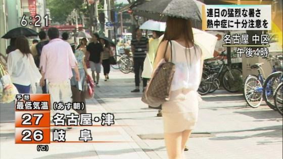 【透けブラキャプ画像】暑いからってそんな薄着してたらテレビなのにブラジャー透けて見えちゃってますよw 20
