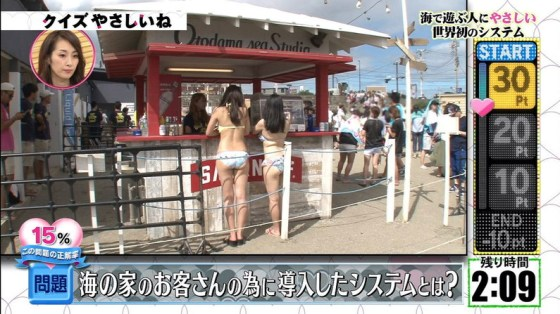 【お尻キャプ画像】テレビで水着からハミ尻しまくりの美女達がエロすぎww 19