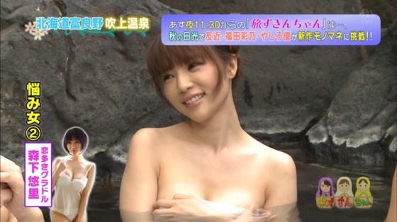 【温泉キャプ画像】美女の入浴シーンなんてめったに見れるもんじゃないんだからしっかり目に焼き付けとかないとw 23