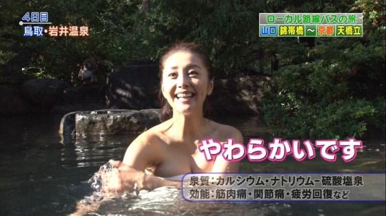 【温泉キャプ画像】温泉レポートで半乳晒してる女達って露出癖があるのか?ww