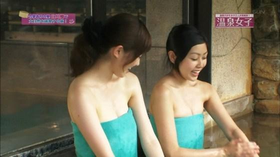【温泉キャプ画像】温泉レポートで半乳晒してる女達って露出癖があるのか?ww 23
