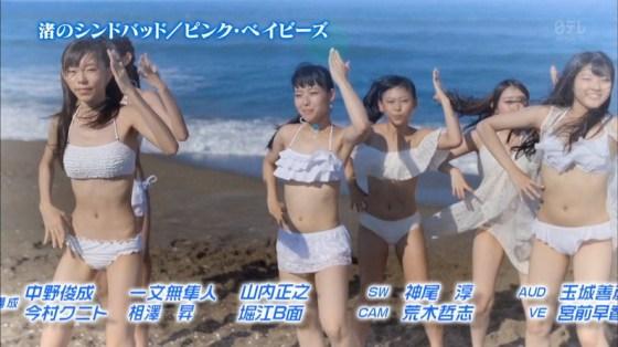 【水着キャプ画像】この夏もそろそろ終わるし水着美女も見納めかな?この夏テレビに映った水着美女達w 11
