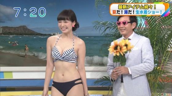 【水着キャプ画像】この夏もそろそろ終わるし水着美女も見納めかな?この夏テレビに映った水着美女達w 18