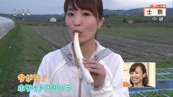 【擬似フェラキャプ画像】エロい顔して食べた子一等賞!今回のフェラ顔クイーンは?ww 02