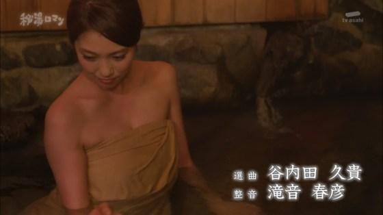 【温泉キャプ画像】温泉レポートでまたバスタオルがめくれ上がりおマンコ見えちゃうハプニング発生ww 08