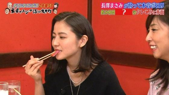 【擬似フェラキャプ画像】この食べ方と言い表情と言い完全に狙ってますよね?ww 06