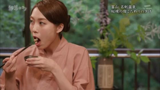 【擬似フェラキャプ画像】この食べ方と言い表情と言い完全に狙ってますよね?ww 14