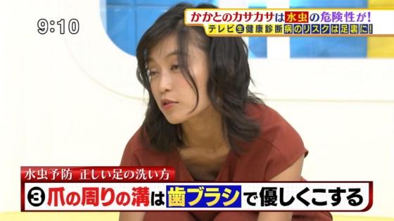 【逝き顔キャプ画像】タレント達がたまにテレビでエクスタシーに達して逝ちゃってるんだがこの顔大丈夫?ww 18