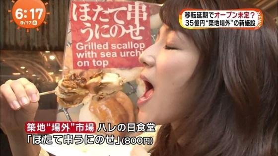 【擬似フェラキャプ画像】なぜそんなにエロい食レポができるんでしょうか?ww 19