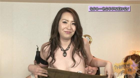 【お宝キャプ画像】ケンコバのバコバコTVでアナル見えそうな透け透け下着の美女が登場ww 02