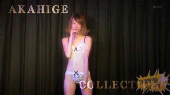 【お宝キャプ画像】ケンコバのバコバコTVでアナル見えそうな透け透け下着の美女が登場ww 16