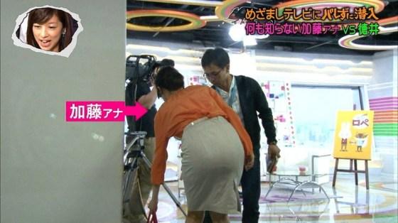 【お尻キャプ画像】ピタパン履いたタレント達がテレビでエロいお尻強調し過ぎww 06