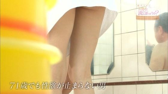 【温泉キャプ画像】美女の際どい所までみえちゃう温泉ロケがエロすぎてたまらんww 07