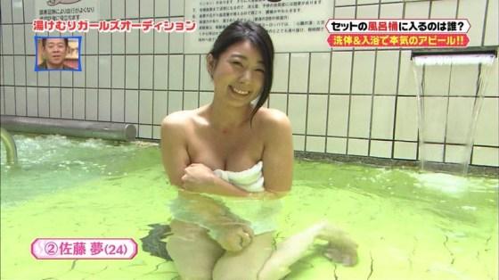 【温泉キャプ画像】美女の際どい所までみえちゃう温泉ロケがエロすぎてたまらんww 16
