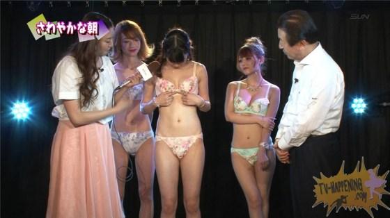 【お宝エロ画像】ケンコバのバコバコTVに出てた熟女の垂れ乳が妙にそそられるんだがww 20