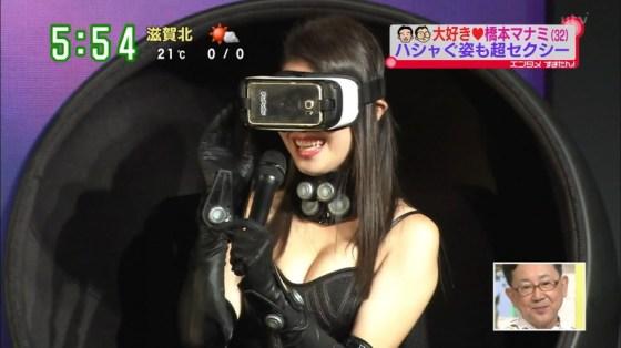 【胸ちらキャプ画像】今ではテレビは胸ちらの宝庫wエロい谷間が見放題ww 04
