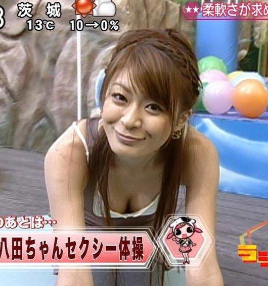 【放送事故画像】テレビでオッパイぷら~んwww 17