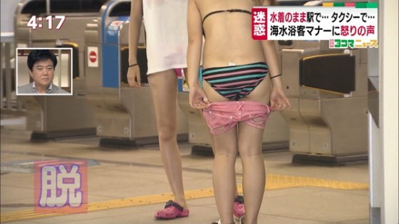 【キャプ画像】夏も後半だしテレビに映った美人な巨乳の素人の水着姿をどうぞw 18