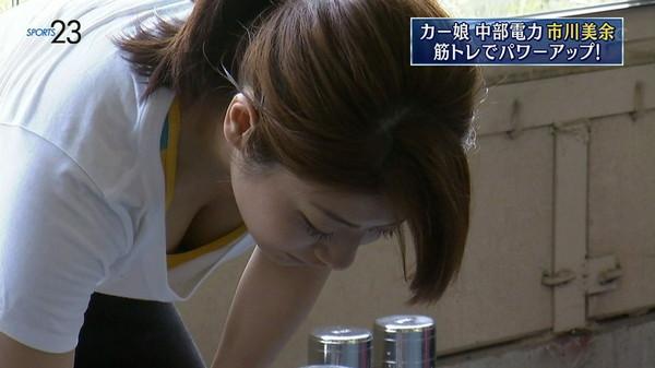 【放送事故画像】テレビに映ったエロいオッパイ見たくないか? 16