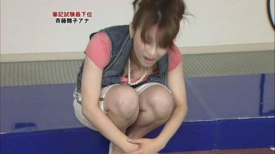 【放送事故画像】テレビで映るオッパイが巨乳で美乳すぎて思わず抜きたくなるww 10