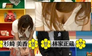 【放送事故画像】テレビで映るオッパイが巨乳で美乳すぎて思わず抜きたくなるww 18