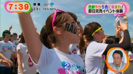 【放送事故画像】女子アナやアイドル達が最も恥ずかしがるハプニングがこれだww 10
