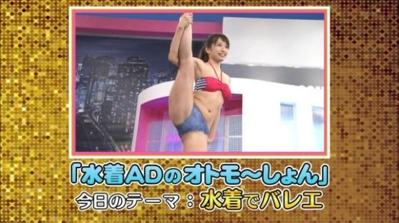 【放送事故画像】最近の水着って小さすぎないか?しかもそれをテレビに映すってwww 03