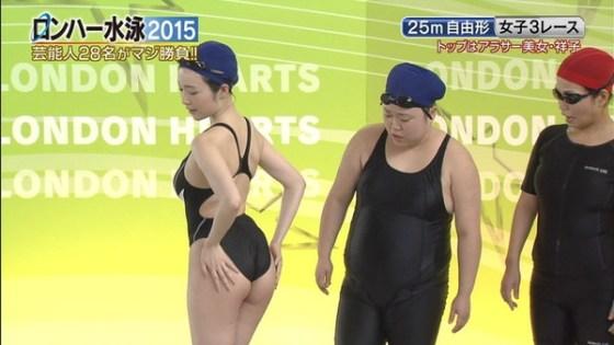 【放送事故画像】最近の水着って小さすぎないか?しかもそれをテレビに映すってwww 05