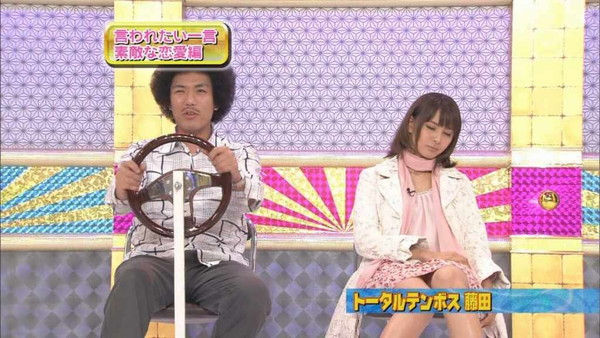【放送事故画像】テレビに映るスカートの中をよ~く覗いて見てごらんwww 17