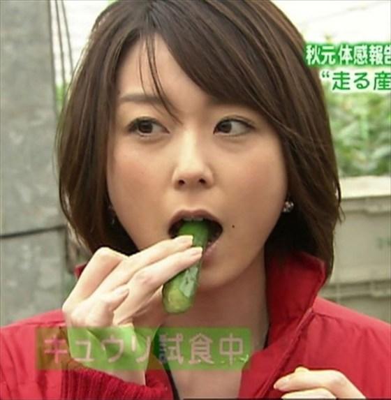 【放送事故画像】食レポのつもりなんでしょうけどその食べ方、食べ物がチンコに見えてしょうがないww 05