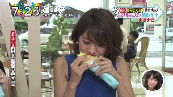 【放送事故画像】食レポのつもりなんでしょうけどその食べ方、食べ物がチンコに見えてしょうがないww 12