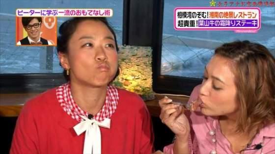 【放送事故画像】食レポのつもりなんでしょうけどその食べ方、食べ物がチンコに見えてしょうがないww 15