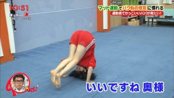 【放送事故画像】皆さんはどんなお尻が好き?wテレビに映るエロいお尻を品定めww 04
