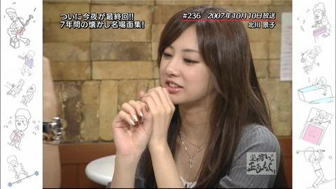 【芸能エロ画像】北川景子、美人でエロい過激画像がこれだww(gifあり) 14