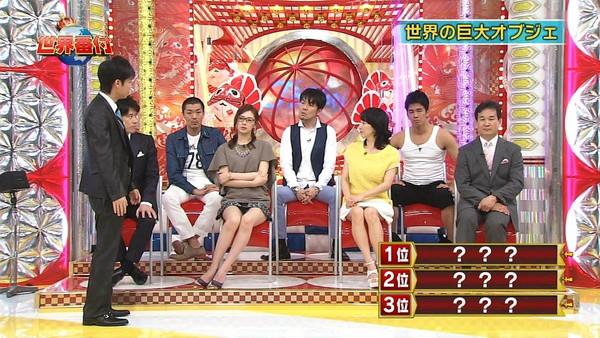 【芸能エロ画像】北川景子、美人でエロい過激画像がこれだww(gifあり) 15